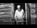 Солженицын. «Матрёнин двор». Из курса «Русская литература XX века. Сезон 1»