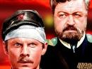 Даурия серия 1 2 (советский фильм драма 1972 год)