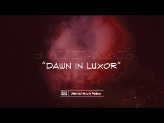 Shabazz Palaces - Dawn in Luxor [OFFICIAL VIDEO]