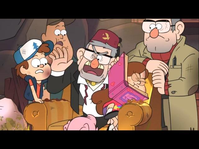 Грэвити Фоллс Gravity Falls 2 сезон 21 серия