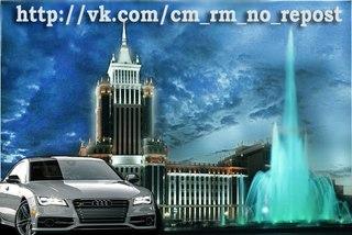 Авторынок саранск вконтакте кирилл штенгауэр вконтакте