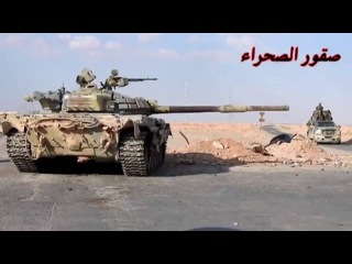 Syria, Battle to Liberate Raqqa - Syrian Arab Army