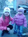 Фотоальбом Валерии Снимщиковой