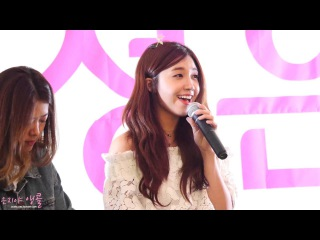[160424] Fancam: Eunji #DREAM Fansign at Lotte World Mall