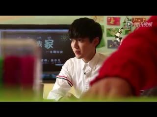 "150217 wu yi fan @ ""a date with lu yu"" show (wu yi fan and kids)"