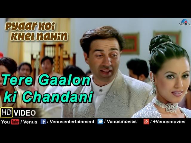 Tere Gaalon ki Chandani Full Video Song Pyaar Koi Khel Nahin Sunny Deol Mahima Choudhary