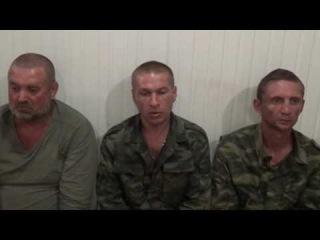 СБУ опубликовали видео задержанных наших ребят. Ч.2.