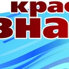 Газета «Красное знамя», Киржачский район