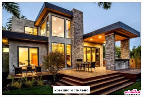 modern homes - 1280×720