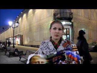 Активистка НОД о Путине, Навальном и оппозиции  Архив 2014