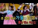 PICK ME / A / 백세인생 / 사랑의배터리 K-POP COVER STREET DANCE / [퐁스TV] MISSION 홍대 거리댄스에 도전 / BJ박가5101