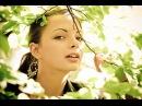 Варвара Катюша Расцветали яблони и груши