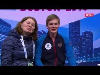 HD Михаил Коляда. Произвольная программа. Чемпионат Мира 2016