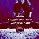 Андрей Клайтин фотография #7
