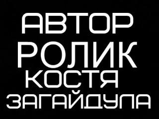 ИСТОРИЯ СССР ДОНЕЦК-ЮЗОВКА И СТАЛИЧНО ФИЛЬМЫ ВСАДНИКИ, БОЛЬШАЯ ЖИЗНЬ, АНТРАЦИТ...