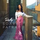 Обложка Soare Patrat - Ruby