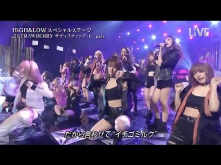 E-girls tv _ strawberry + pink champagne