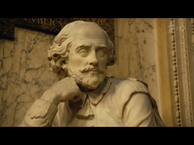 Познер Шекспир.Предостережение королям... * 2017