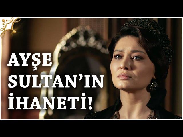 Muhteşem Yüzyıl Kösem Yeni Sezon 11.Bölüm (41.Bölüm) | Ayşe Sultan'ın İhaneti!