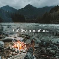 Шакирзянов Саня