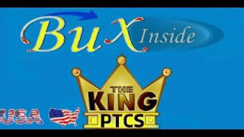 BuxInside американский рабочий букс Деньги выводит моментально