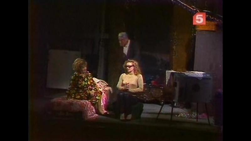 Энергичные люди Спектакль Часть 2 1974