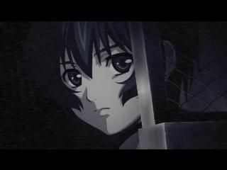 Phantom - Irino Miyu - Haitoku no gajou - Stronghold of immortality  AMV