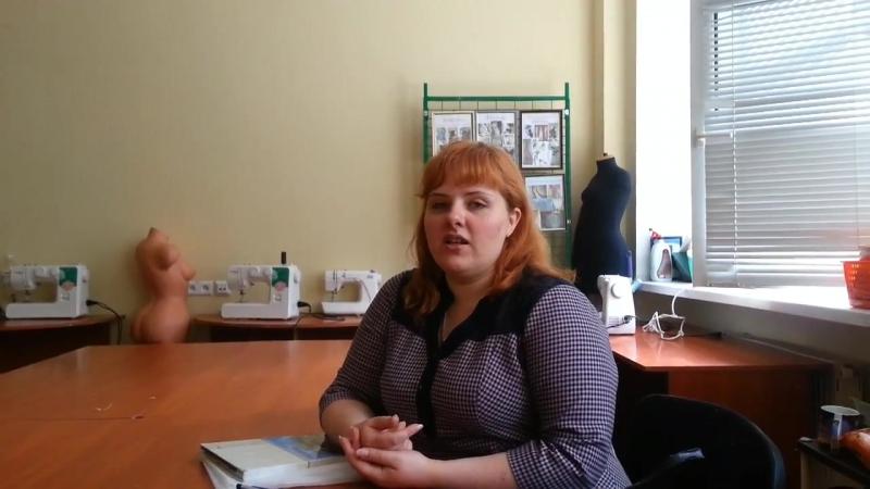 Відгук Євгенії Решетник з Хмельницького, випускниці київської групи Академії крою УніМеКС