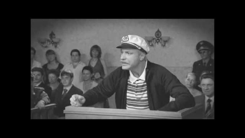 """Большая разница Пародия на фильм Берегись автомобиля"""""""