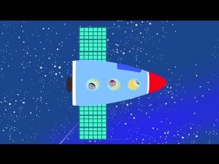Ракета / Синий трактор / детская развивающая песенка про космос, планеты, звезды