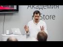 Игорь Сахаров профессиональная фотостудия, создание и организация рабочих процессов