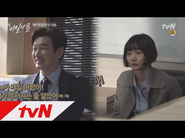 Stranger [선공개]조승우, 갈비뼈 부서질 뻔한 사연! 배두나, 생활연기 비하인드 170701 EP.7