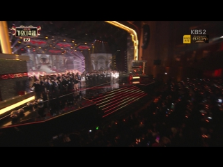 PERF | 161229 | All artists - GOD's One Candle @ KBS Gayo Daechukje 2016