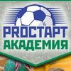 Детский футбол в Хабаровске