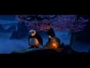 Кунг-фу Панда - настоящее даровано, поэтому его и зовут настоящим (Мастер Угвей)