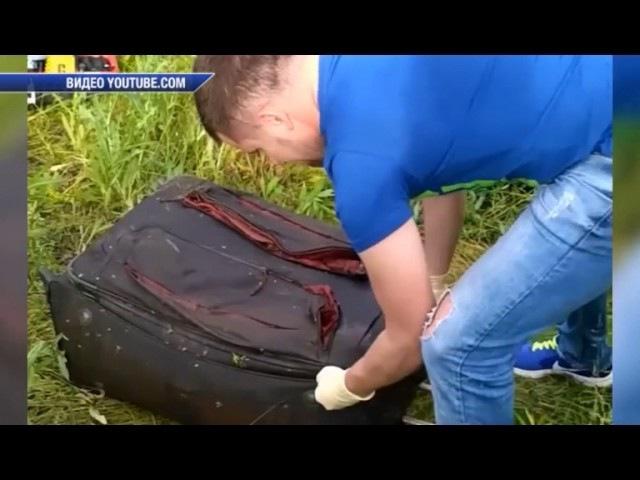 Тело иностранки нашли в чемодане на Ивано Франковщине