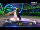 Слава и Алексей Балаш - Вальс (Танцы со звездами, 28.02.15)