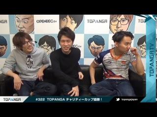 TOPANGA TV #322 2017/11/29