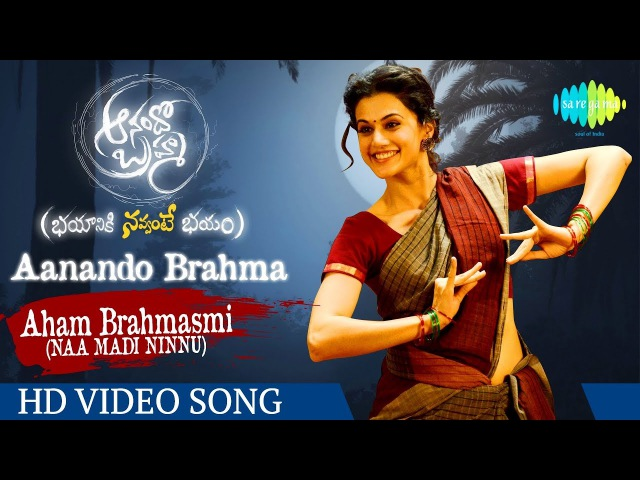 Naa Madhi Ninnu Original Video Song Anando Brahma Taapsee Pannu Malgudi Subha Telugu Film