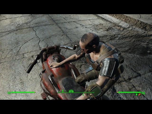 Fallout 4 - Driveable Motorcycle Mod. Наконец - то рабочий МОТОЦИКЛ!