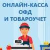 СЦ 1742 партнер СКБ Контур в Ростовской области