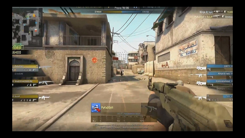 Counter Strike Global Offensive 1 vs 4 5kill