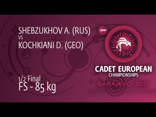 1 2 FS 85 kg A SHEBZUKHOV RUS df D KOCHKIANI GEO by VSU 11 0