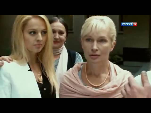 Лариса Гирская Панова Мама дочь прощает сериал Турецкий транзит 2014 Телеканал Россия1
