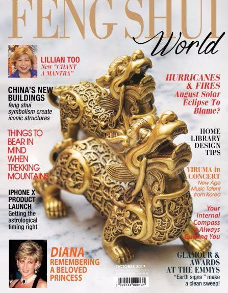 Feng Shui World October 2017