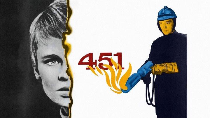 451 градус по Фаренгейту 1966