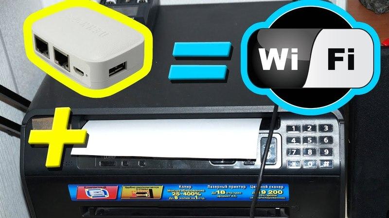 NEXX WT3020 КАК ИЗ ПРИНТЕРА С USB СДЕЛАТЬ СЕТЕВОЙ С WIFI ОБЗОР ПРОШИВКА PADAVAN