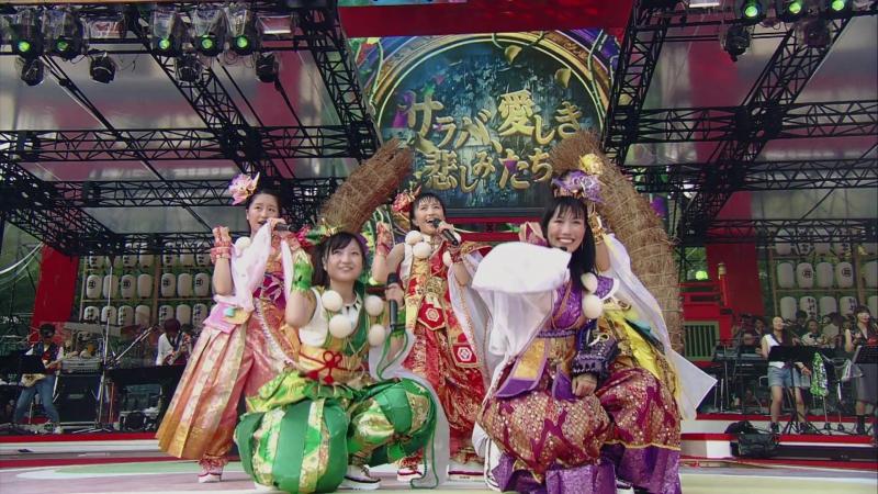 Momoiro Clover Z - Saraba, Itoshiki Kanashimi-tachi yo [Tohjinsai 2015]