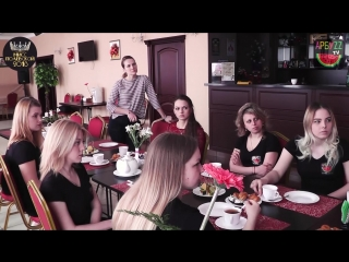 """""""МИСС ПОЛЕВСКОЙ - 2018"""" Пресс завтрак с Иваном Кущ."""