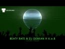 Beaty Rate DJ Demian feat. K.o.B - I Love Pussy (Big Room ¦ TRXX)